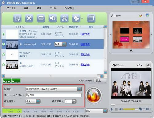 AVI DVD変換